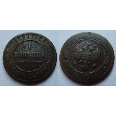 Carské Rusko - 1 kopějka 1897