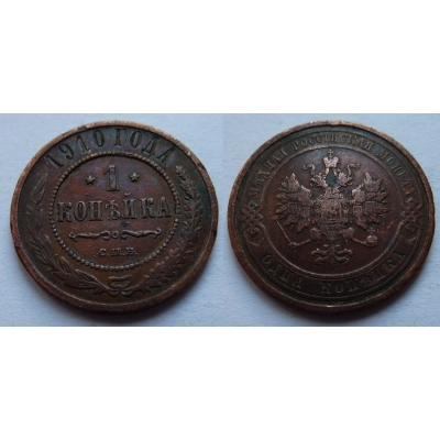 Carské Rusko - 1 kopějka 1910