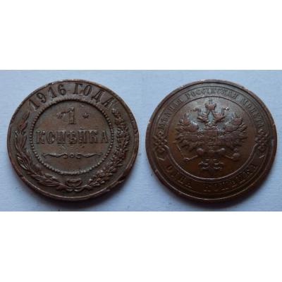 Carské Rusko - 1 kopějka 1916