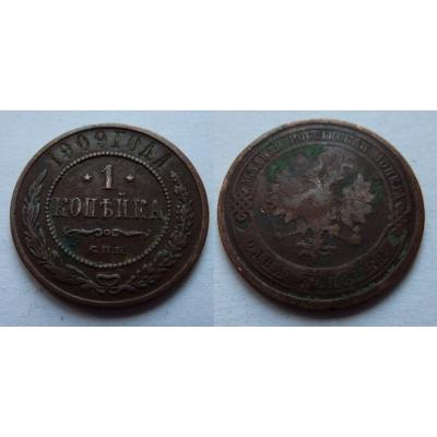 Carské Rusko - 1 kopějka 1909