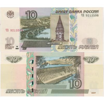 Rusko - bankovka 10 rublů 1997 UNC