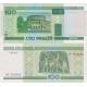 Bělorusko - bankovka 100 rublů 2000 UNC
