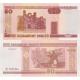 Bělorusko - bankovka 50 rublů 2000 UNC