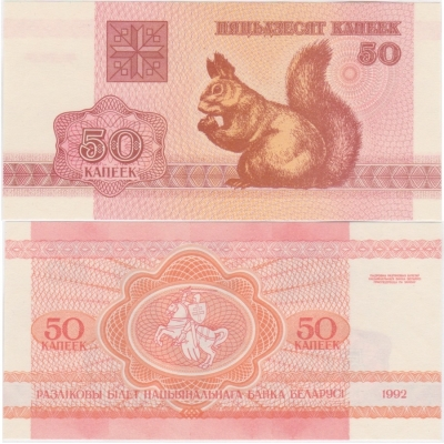 Bělorusko - bankovka 50 rublů 1992 UNC