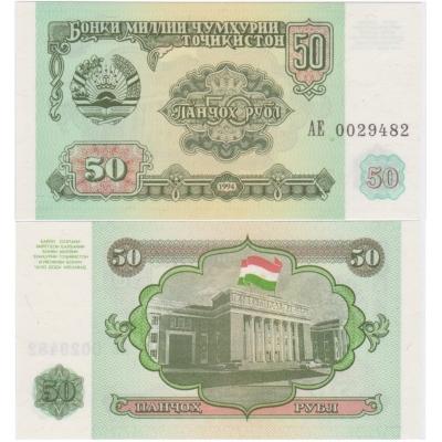 Tádžikistán - bankovka 50 rublů 1994 UNC