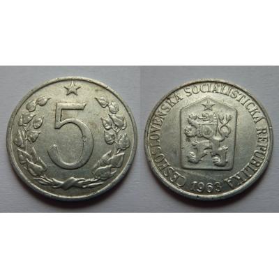 5 haléřů 1963