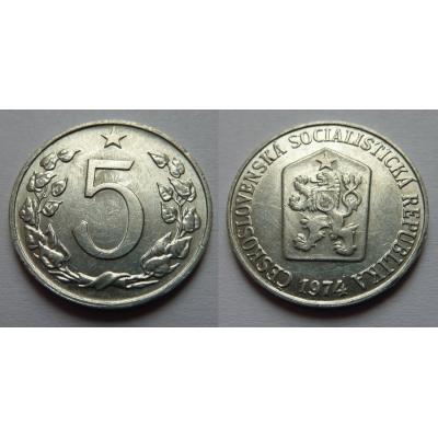 5 haléřů 1974