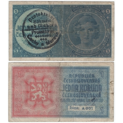 1 koruna 1945 nevydaná, série A001