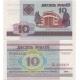 Bělorusko - bankovka 10 rublů 2000 UNC
