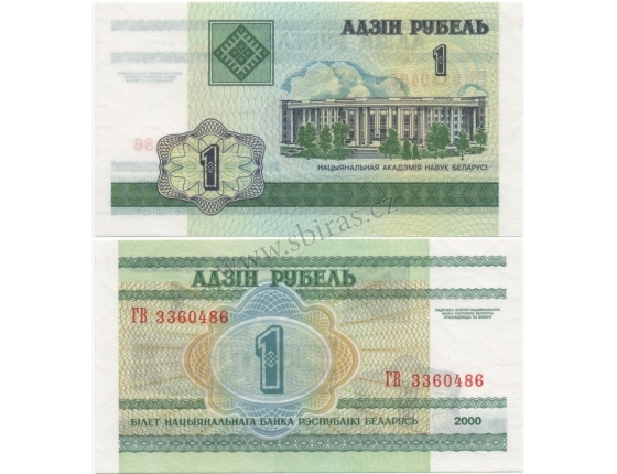 Bělorusko - bankovka 1 rubl 2000 UNC