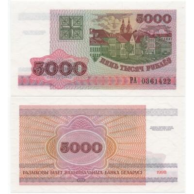 Bělorusko - bankovka 5000 rublů 1998 UNC