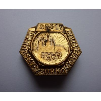 Pražský vzorkový veletrh 1921, číslovaný odznak