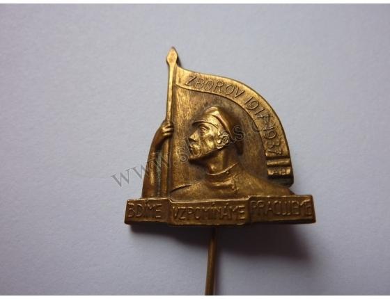 Odznak Zborov 1937, 20. výročí bitvy, mincovna Kremnica