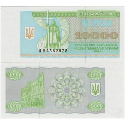Ukrajina - bankovka 10 000 Karbovanec 1995 UNC