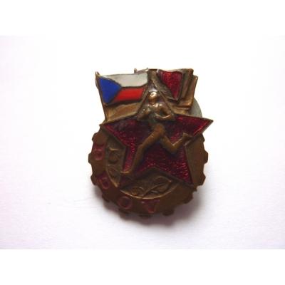 Armádní odznak zdatnosti šroubovací